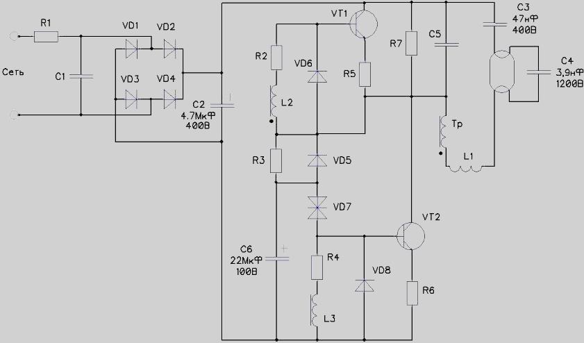 Схема балласта ЛДС