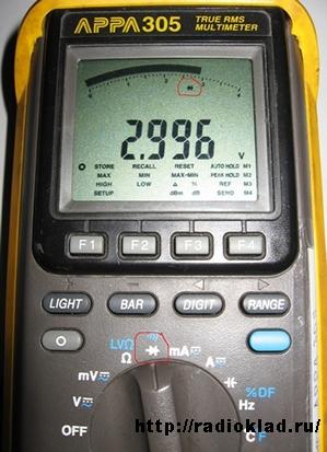 Выбор режима измерения мультиметром